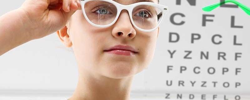 зрението на учениците